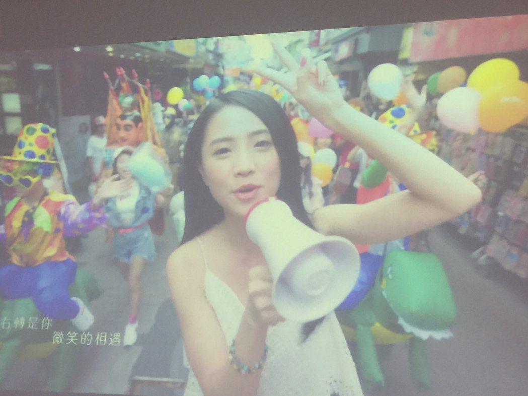 台南推食尚十字町 網紅林鮭魚拍MV行銷