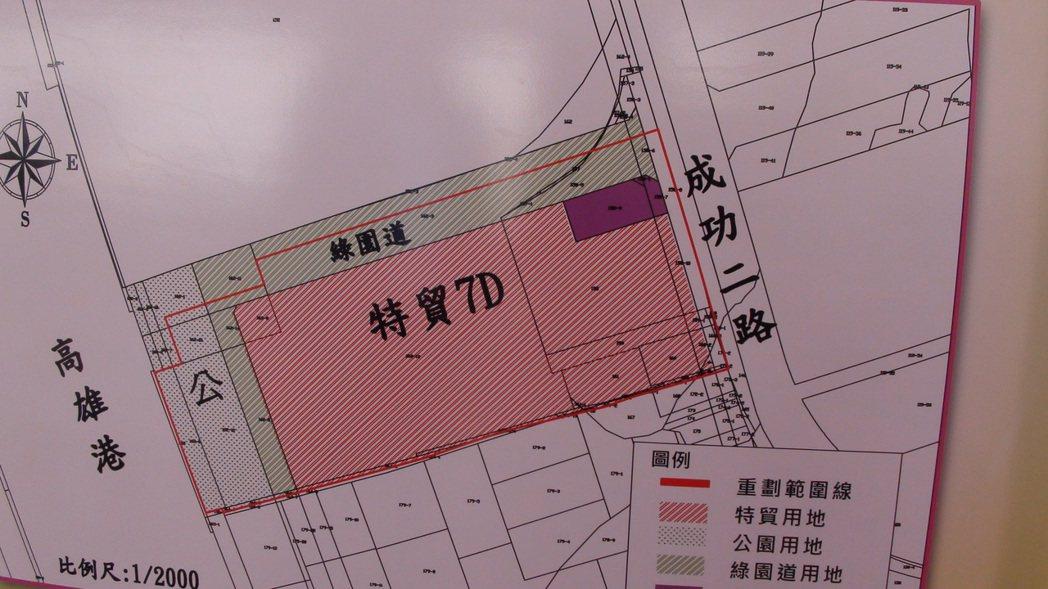 第83期重劃區主要在取得綠園道的土地。記者謝梅芬/攝影