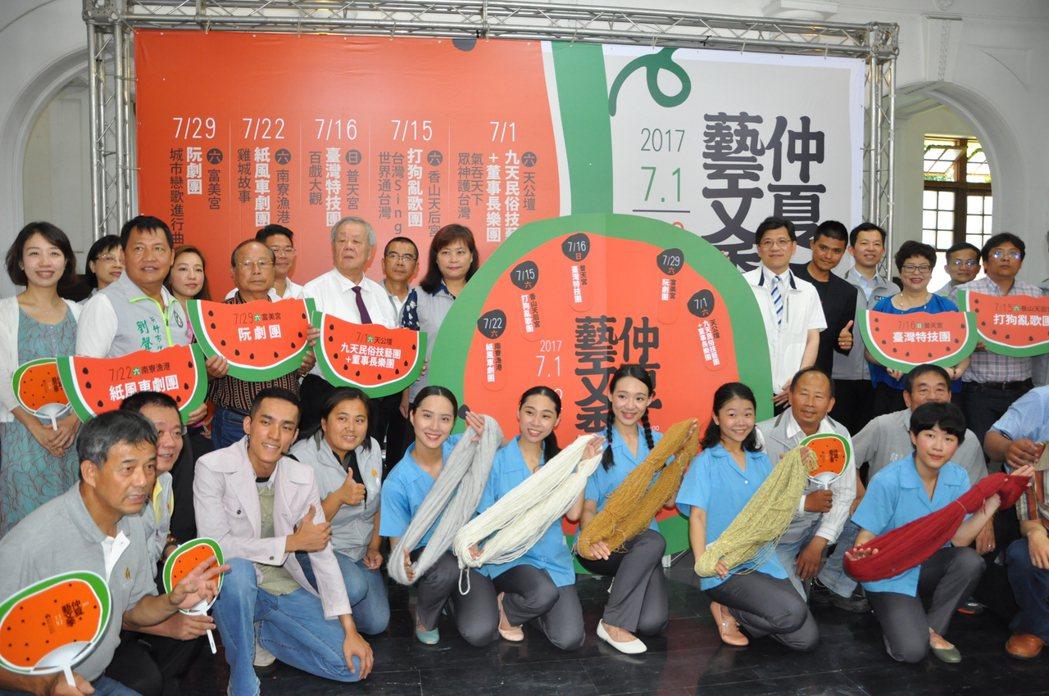 新竹市「2017仲夏藝文季」第一場將於7月1日晚間7時在北區天公壇旁的公六公園登...