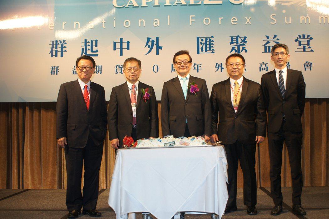 圖說:群益期貨董事長孫天山(中)、副董事長賈中道(左一)、總經理李文柱(右二)與...