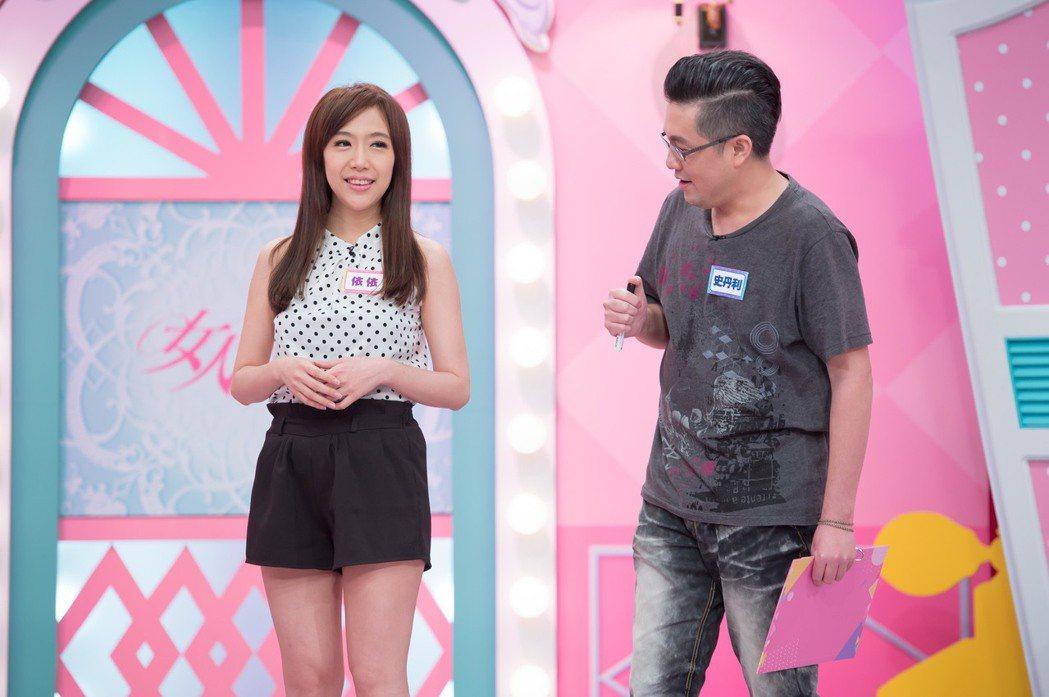 依依(左)抱怨老公史丹利把她當透明人。圖/TVBS提供