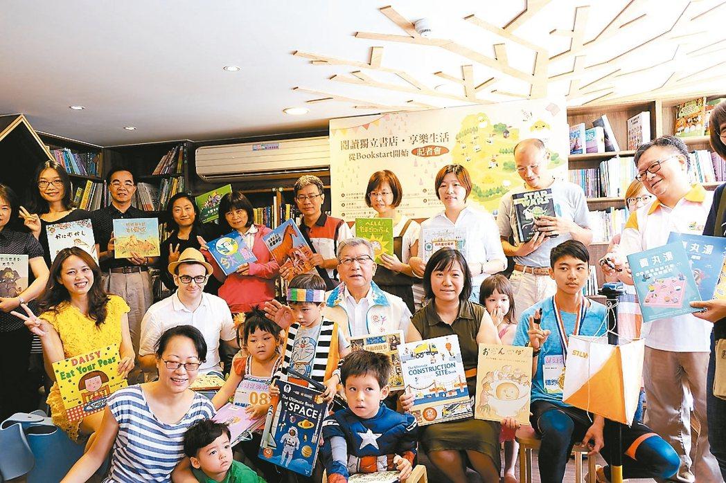 新竹縣政府和獨立書店合作推出閱讀系列活動,鼓勵親子來閱讀。 圖/縣政府提供
