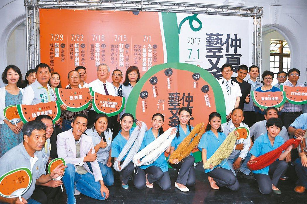 新竹市「2017仲夏藝文季」,7至8月每個周末都有演出。 圖/市政府提供