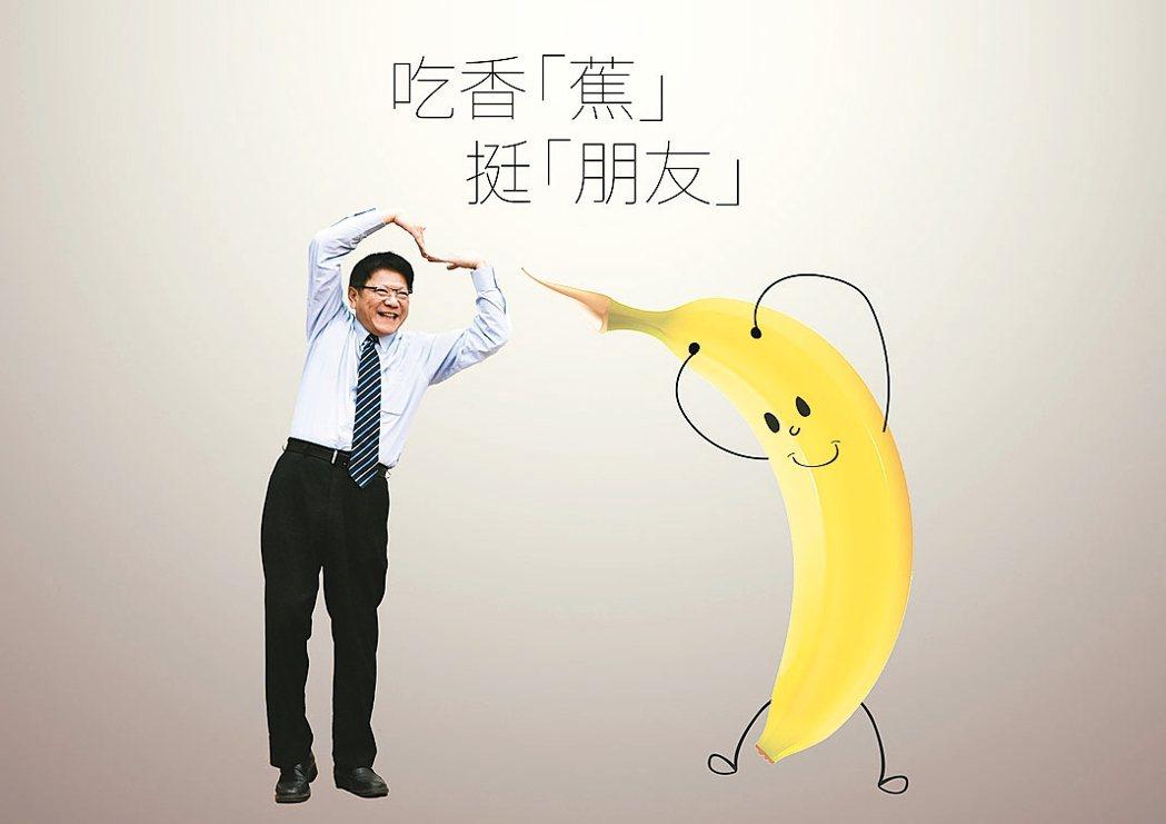 屏東縣政府拍影片為香蕉促銷。 圖/縣府提供