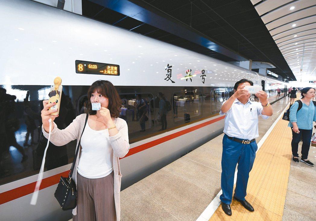 完全自主知識產權的中國標準動車組「復興號」昨天在京滬高鐵雙向首發。商務車廂、二等...