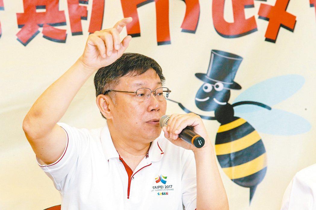 台北市長柯文哲。 聯合報系資料照片/記者鄭超文攝影