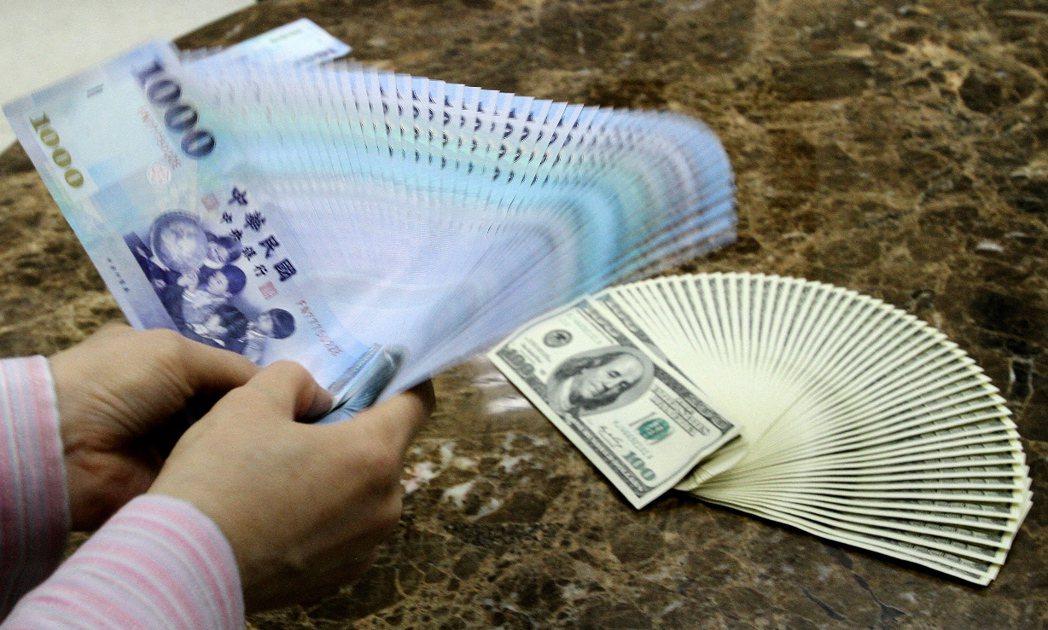 洗錢防制法28日上路。 圖/聯合報系資料照片