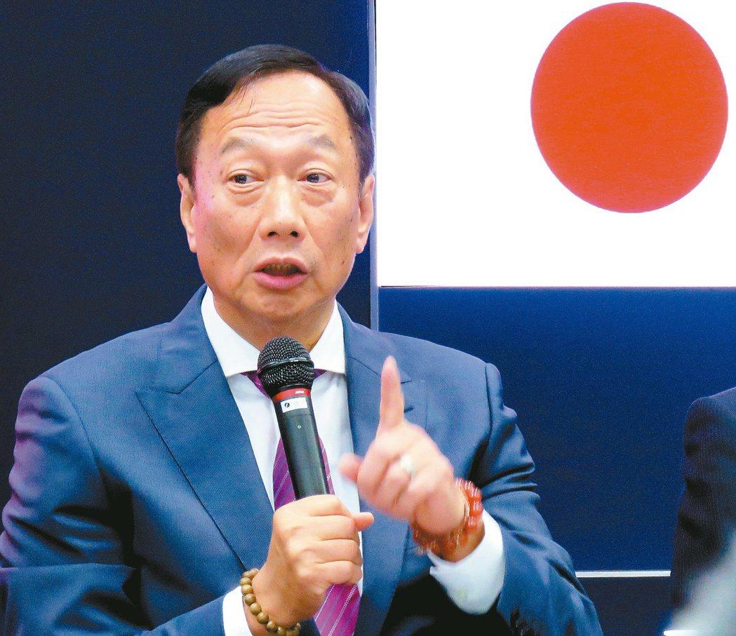 鴻海董事長郭台銘。圖/本報資料照片