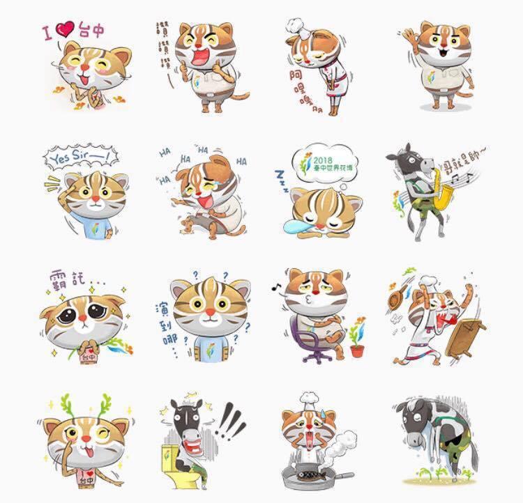 台中市明年底舉辦世界花博,今年6月先推出16款吉祥物Line貼圖。圖/台中市新聞...
