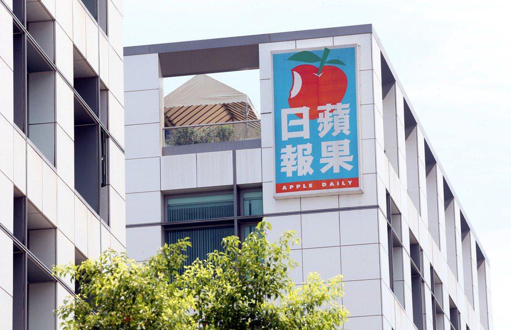 台灣蘋果日報傳出「員工自願離職」、「鼓勵創業」方案,引發勞工權益不明及新聞倫理責...