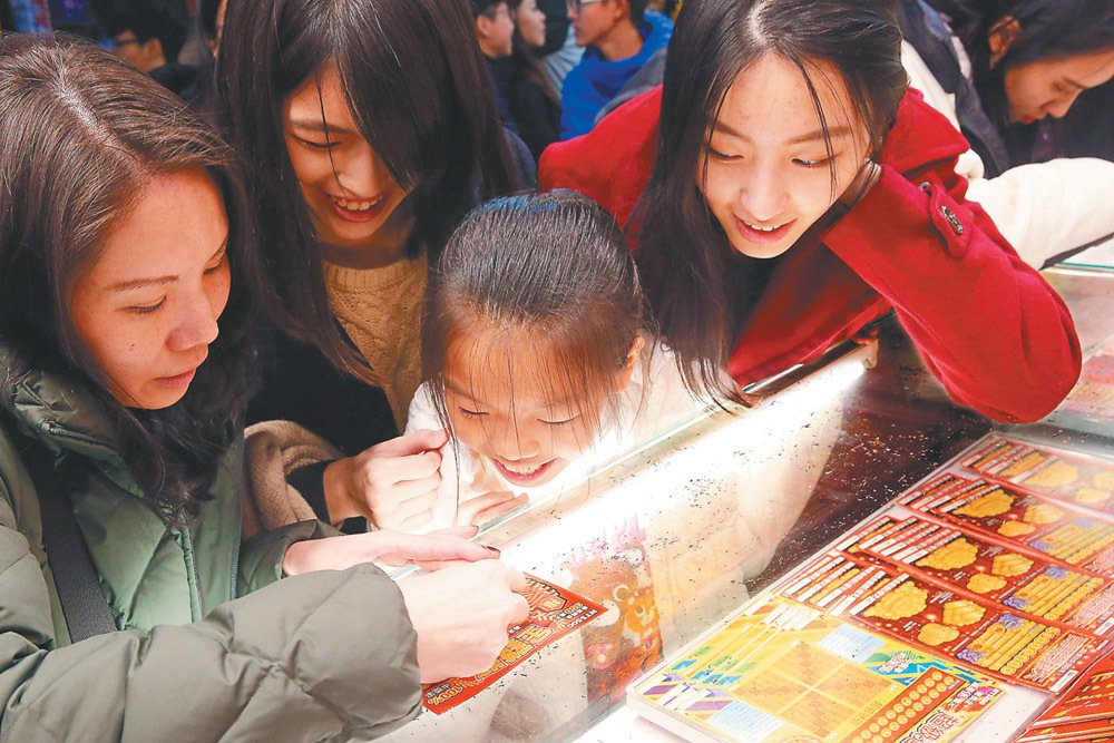 隨刮隨對的刮刮樂,怎樣才能提高中獎率? 聯合報系資料照/記者王騰毅攝影