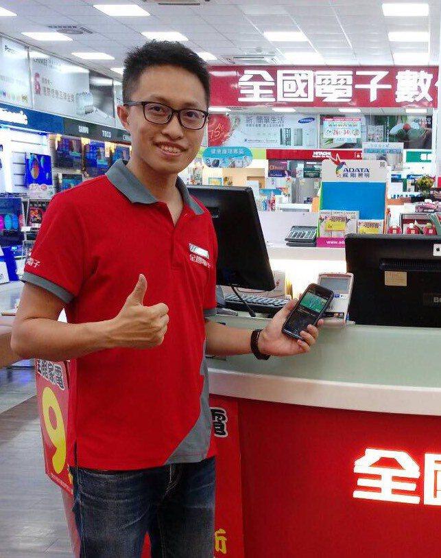 全國電子全省門市提供APPLE Pay、Samsung Pay及Android ...