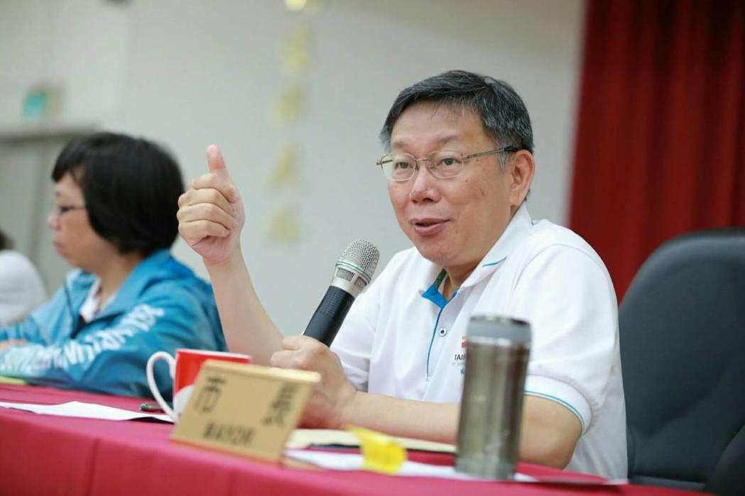 台北市長柯文哲今出席大同區行動市政會議時表示,懶惰的政府,就是發重陽敬老金,好的...