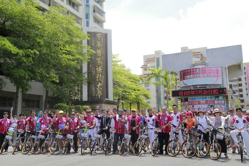 oBike是在新加坡成立的共享單車品牌,今進軍南部拓點,與中華醫事科大合作設點。...