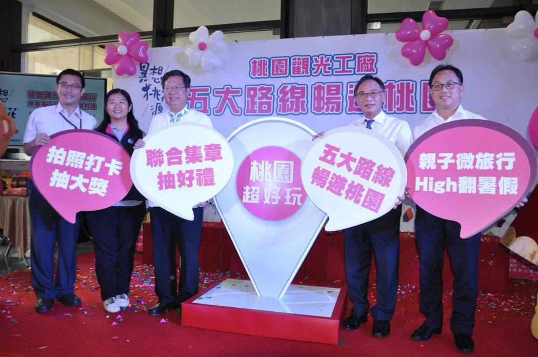 市長鄭文燦(左三)今天到祥儀機器人夢工廠為暑期特色活動宣傳,歡迎大家來訪觀光工廠...