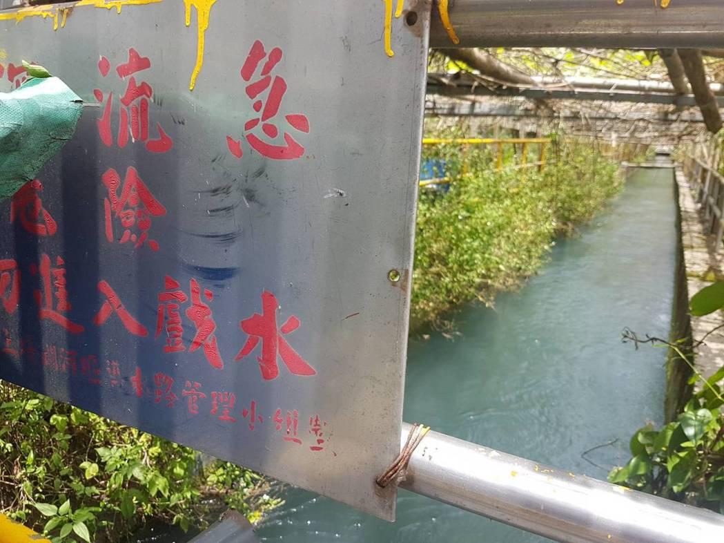 竹東水圳看似平靜,實際水流湍急,為避免發生危險,管理單位架設欄杆及設置告示牌,但...
