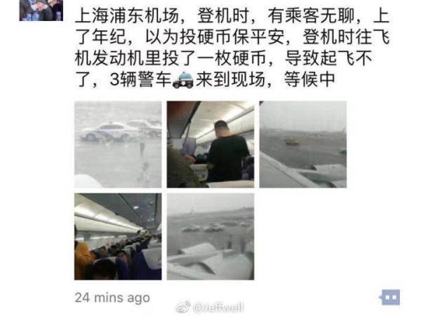 大陸南方航空由上海飛往廣州的飛機,一老太丟硬幣進發動機祈福,導致航班延誤。(取自...