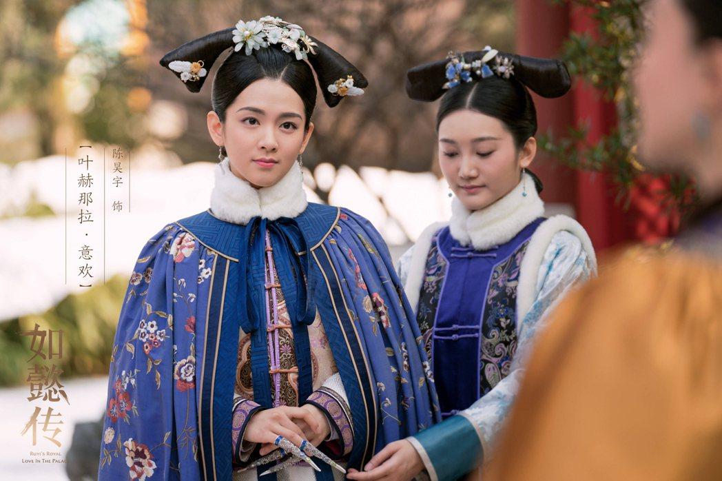 陳昊宇演出「如懿傳」中的舒妃。圖/伽納娛樂提供