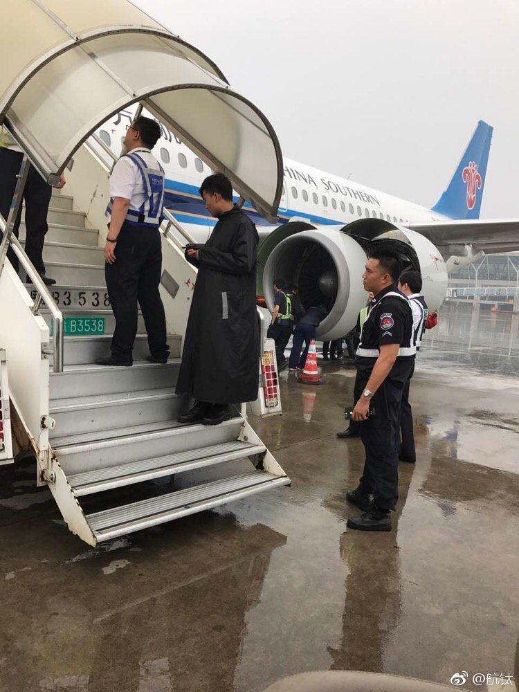 為保飛行平安,老太太向飛機發動機丟擲硬幣,致航班延誤。(取自觀察者網)