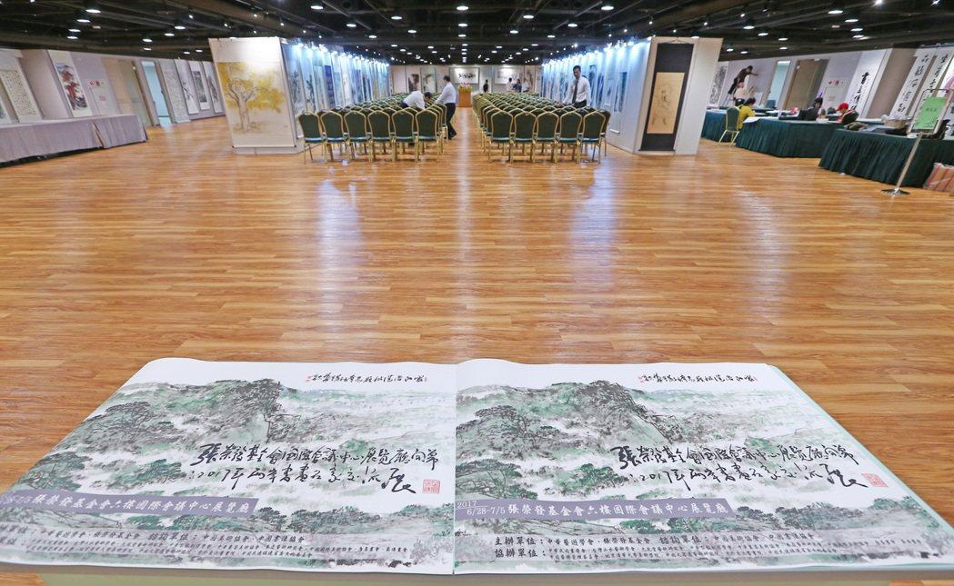 張榮發基金會國際會議中心展覽廳,面積達500坪,適合各型態的書畫、攝影等藝文展活...