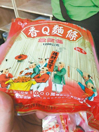 廠內還被發現過期兩年的麵品。 圖/消保處提供