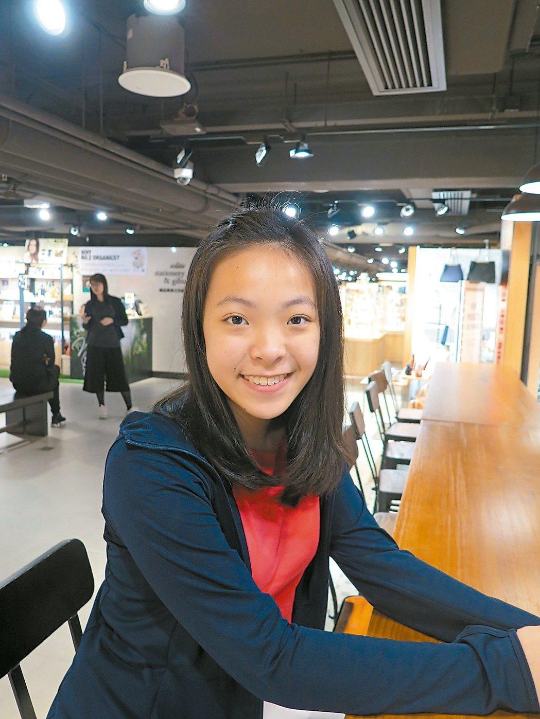 香港中學生飛飛。 記者潘俊宏、何定照/香港攝影
