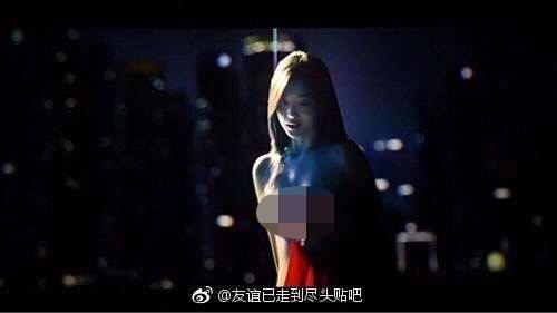 雪莉為電影「Real」裸露胸部,上映首日就遭偷拍外流。(圖已經過馬賽克處理)圖/