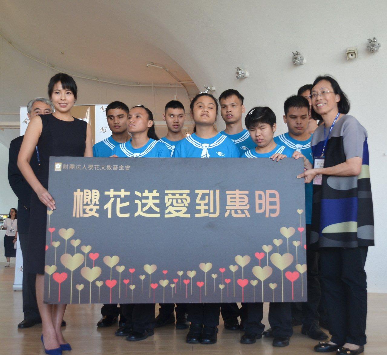 台灣櫻花文教基金會執行長李曼詩(左一)代表櫻花公司將音樂會收入捐贈惠明盲校,校長...