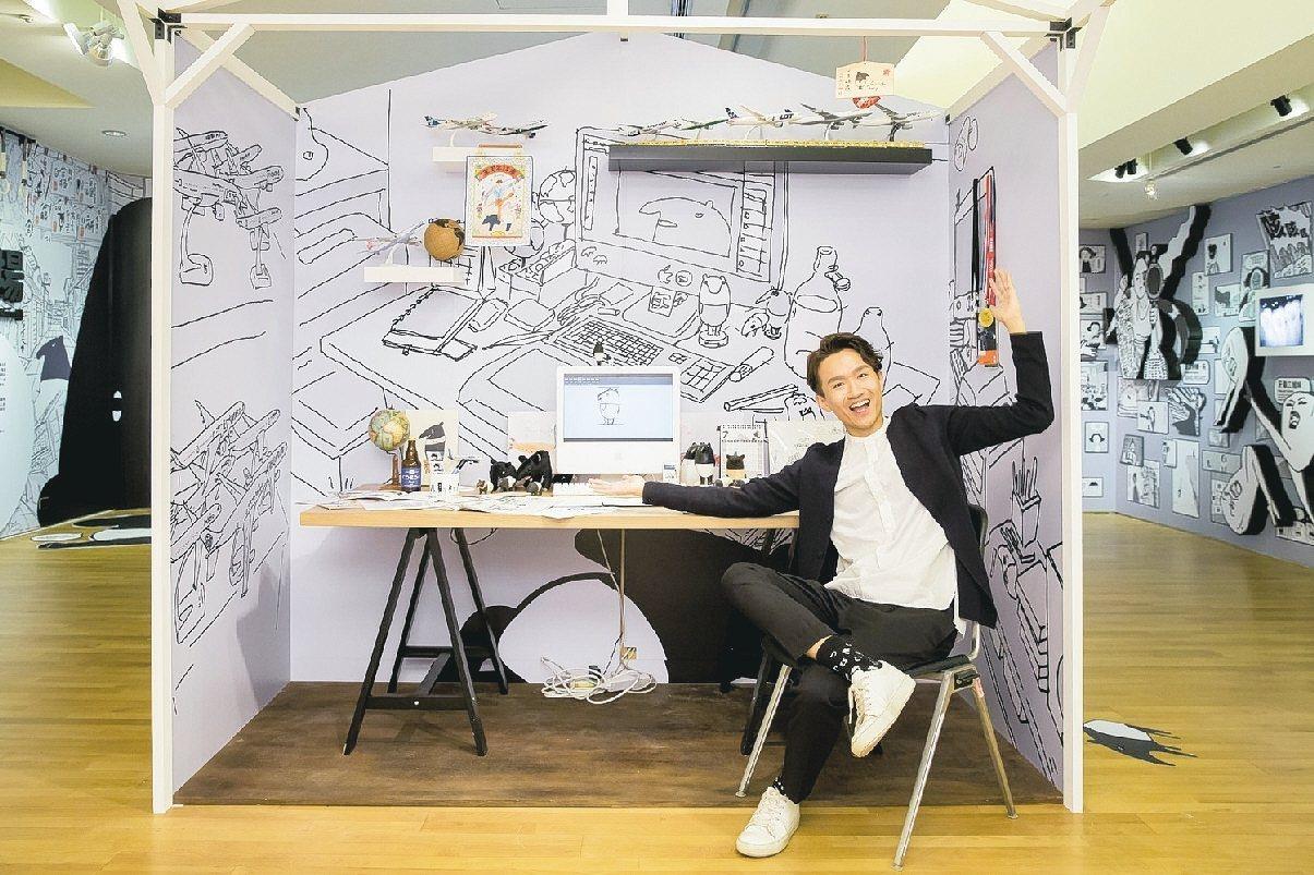 插畫家Cherng舉辦首次個展,親自布置「貘的私領域」,將他日常的靈感空間搬到展...