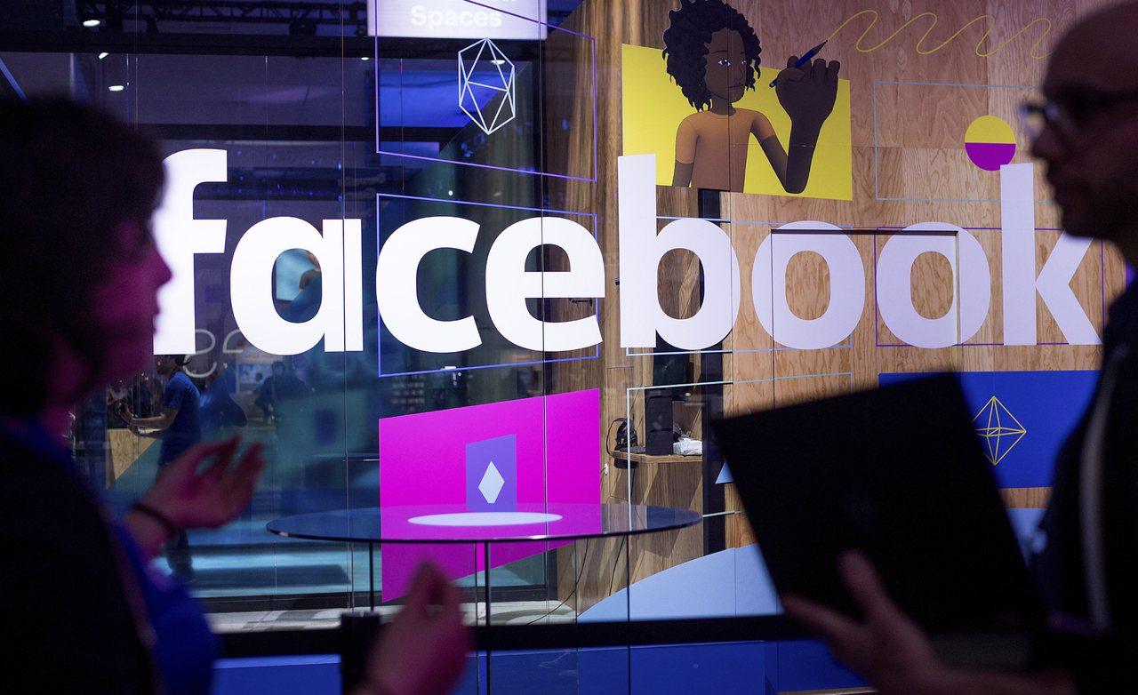 臉書(Facebook)宣布,每月活躍用戶突破20億大關。 美聯社