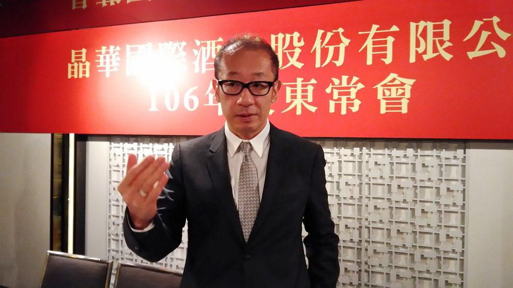 晶華酒店28日舉行股東常會,董事長潘思亮表示,年初發生一連串意外事件,已在宴會廳...