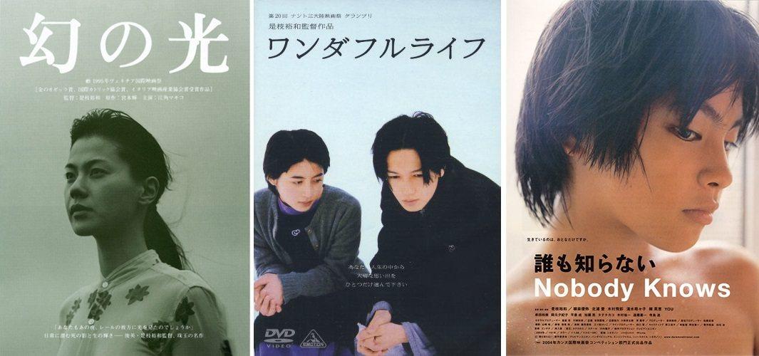 左起:《幻之光》、《下一站,天國!》、《無人知曉的夏日清晨》。