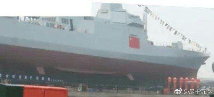 網傳新型驅逐艦下水準備圖片。圖:取自觀察者網