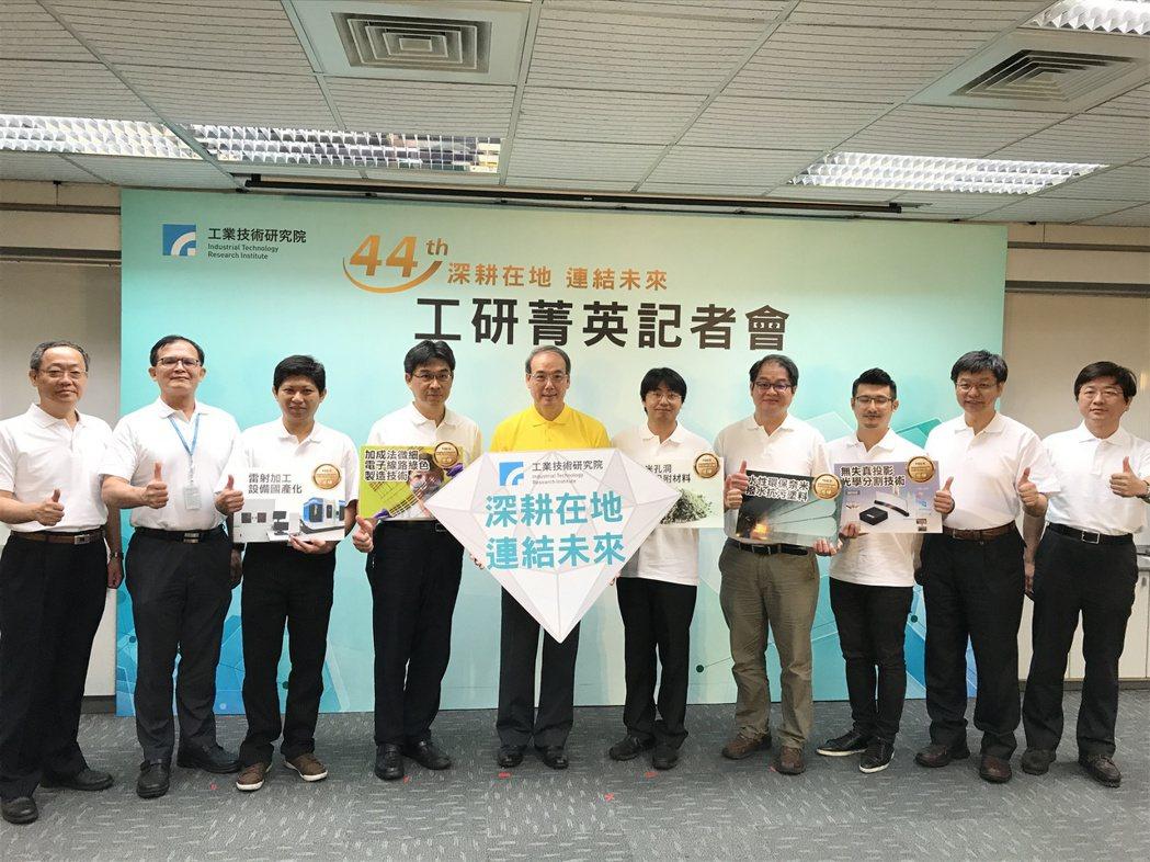 工研院長劉仲明(左三)今天與奧斯卡獎五大金牌技術得主合影。記者李珣瑛/攝影