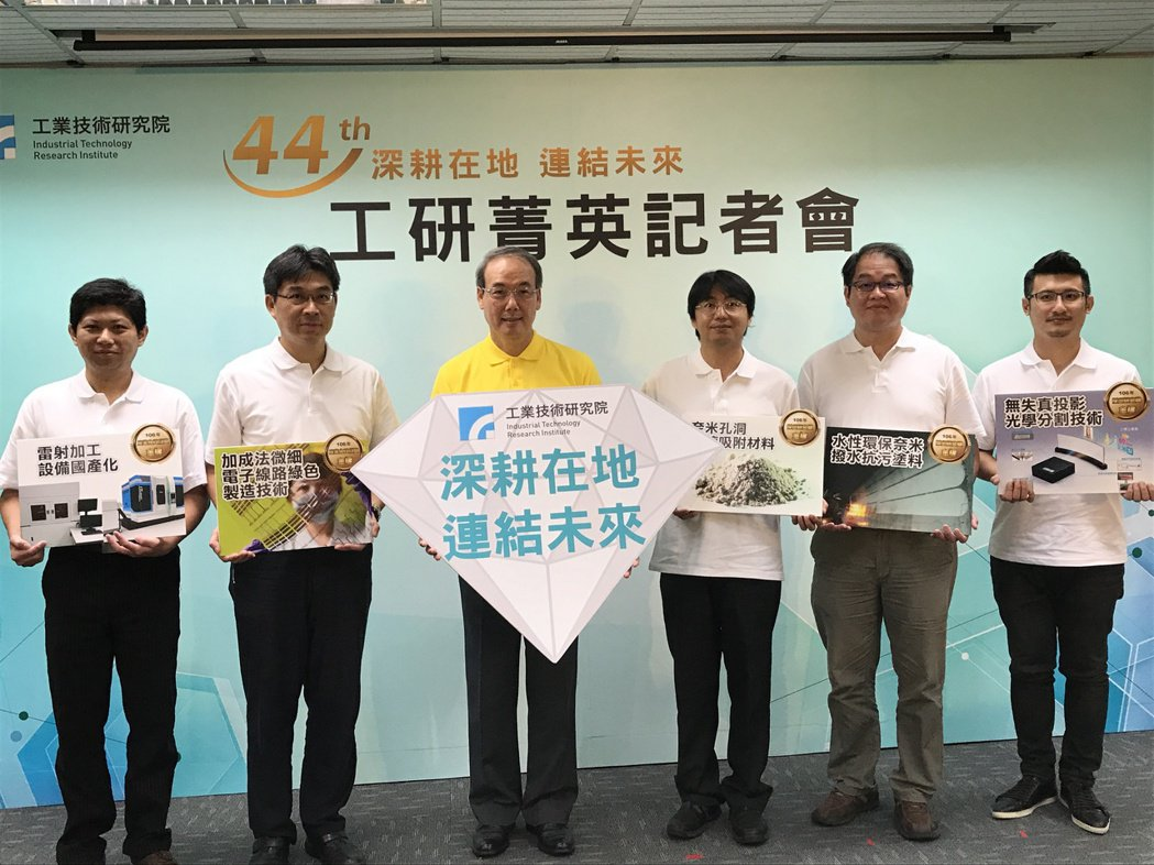 工研院院長劉仲明(左三)今天與奧斯卡獎五大金牌技術得主合影。記者李珣瑛/攝影