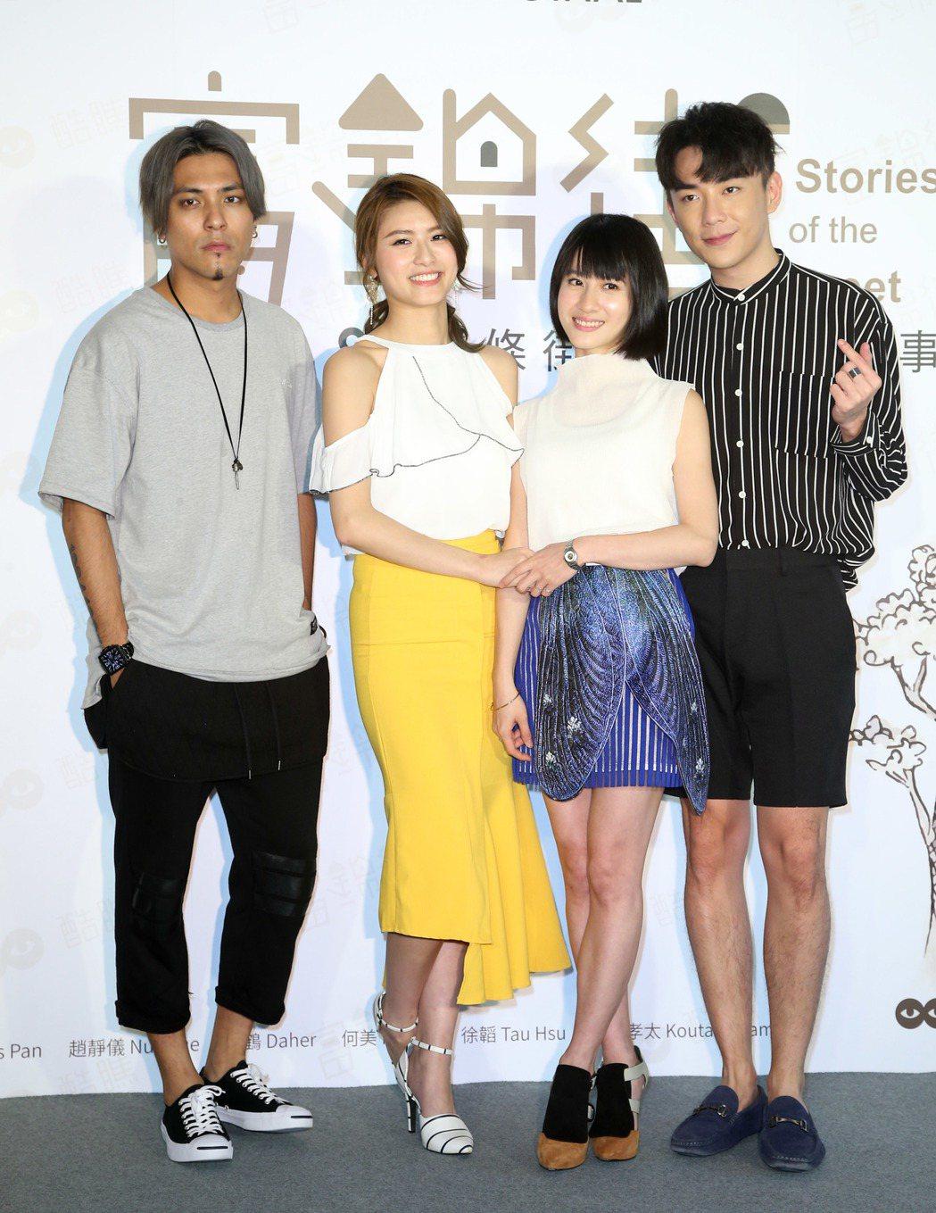 嘎嘎(左起)、妞妞、連俞涵、森竣一同出席記者會。記者陳瑞源/攝影