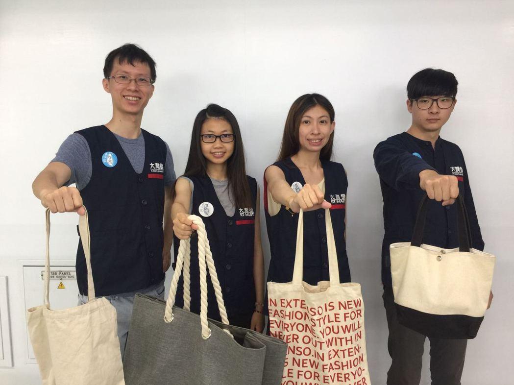 大潤發停賣塑膠袋,希望民眾自備購物袋更環保。圖/大潤發提供