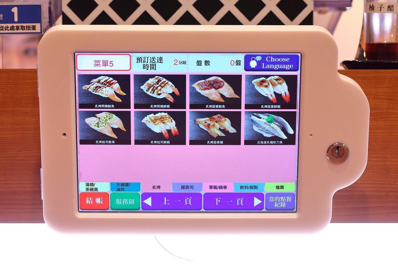 平板點餐,快速又清爽。圖/藏壽司提供