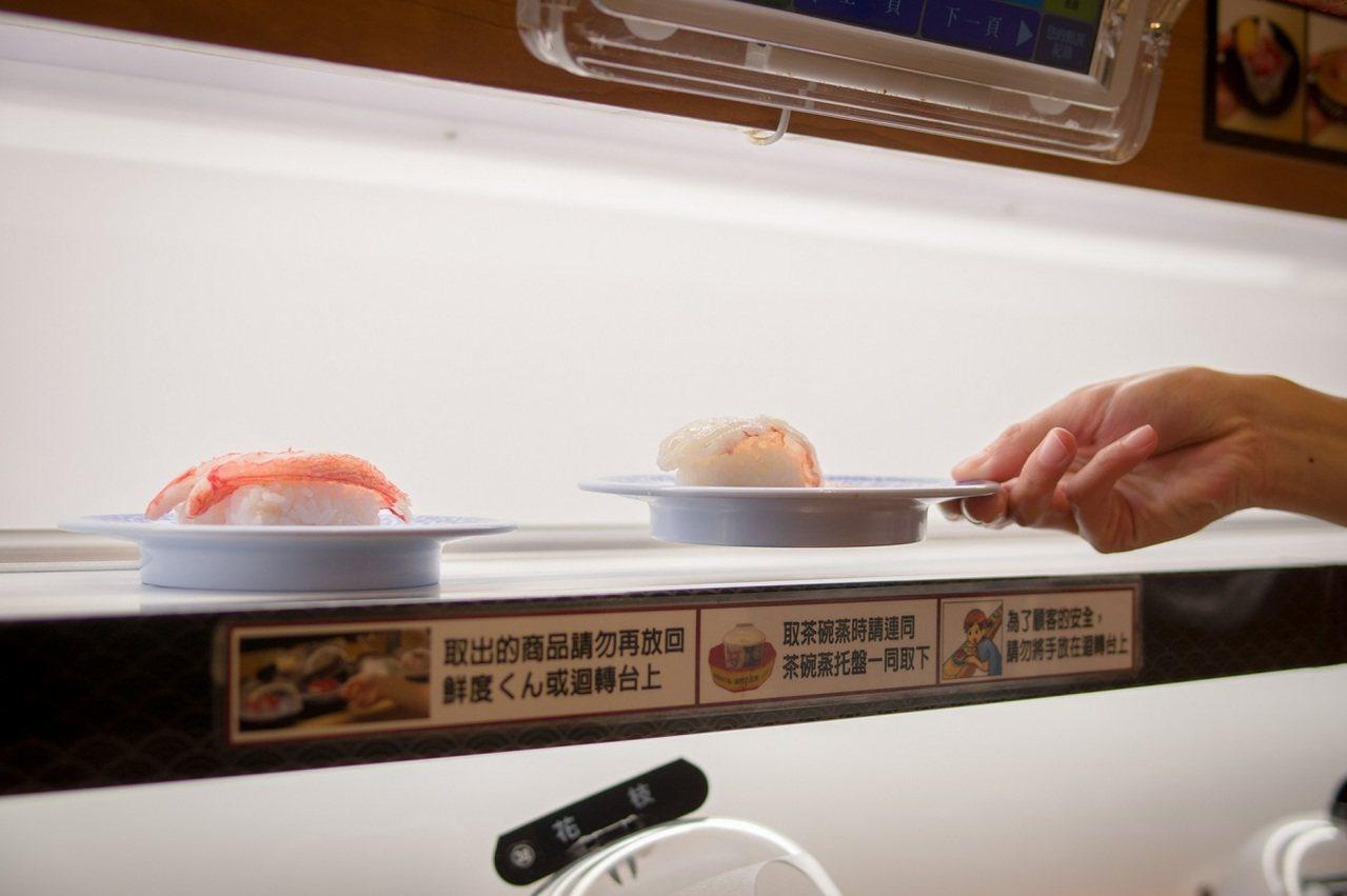 點餐後,直送到桌旁。圖/藏壽司提供