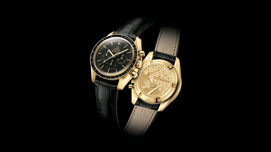 歐米茄香當代最偉大的科學家霍金致敬,打造了三只18K黃金超霸腕表,表背上鐫刻了與...