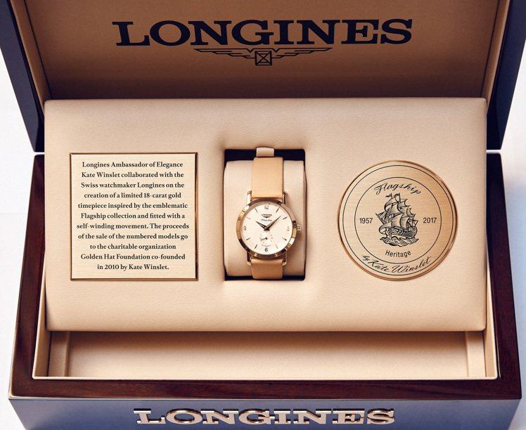 由金獎影后凱特溫絲蕾加持的限量18K金旗艦系列復刻腕表,拍賣收益將捐給「金帽子」...