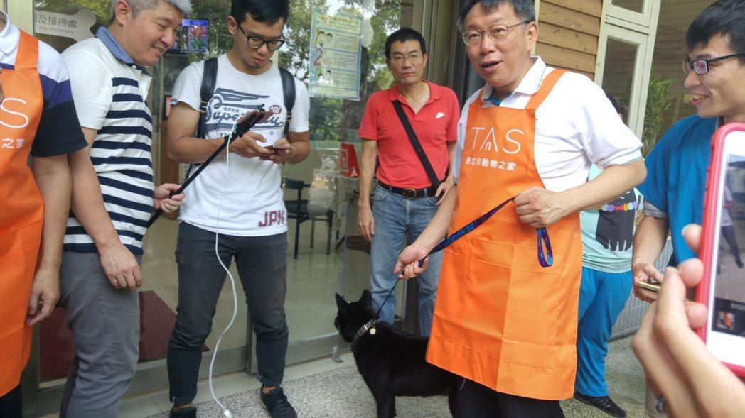柯文哲下午出席遛狗志工招募記者會。記者莊琇閔/攝影