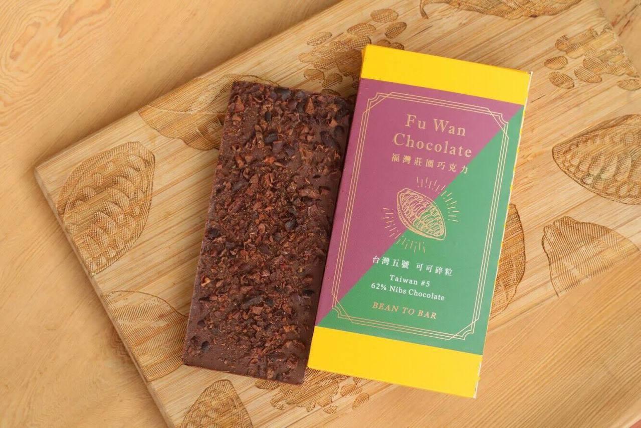 台灣五號62%巧克力。圖/福灣莊園巧克力提供