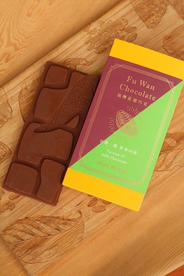 「台灣一號62%」使用台灣可可豆製成,一舉拿下5面金牌。圖/福灣莊園巧克力提供