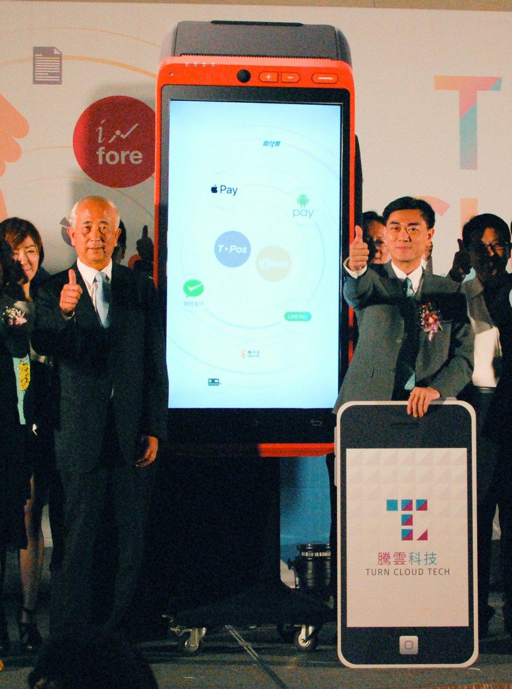 第一銀行董事長蔡慶年(左)與騰雲科技董事長梁基文(左)共同為新上市的產品站台。圖...