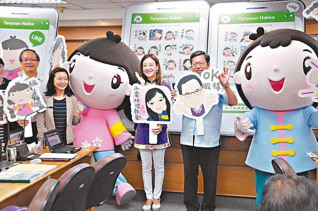 桃園市長鄭文燦(右一)、客家事務局局長蔣絜安(右二)昨天趁市政會議,宣布「Tao...