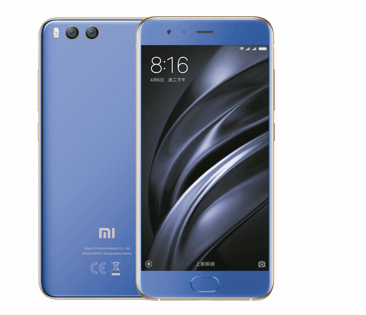 小米6 6GB+128GB亮藍版單機價12,699元。 圖/小米提供