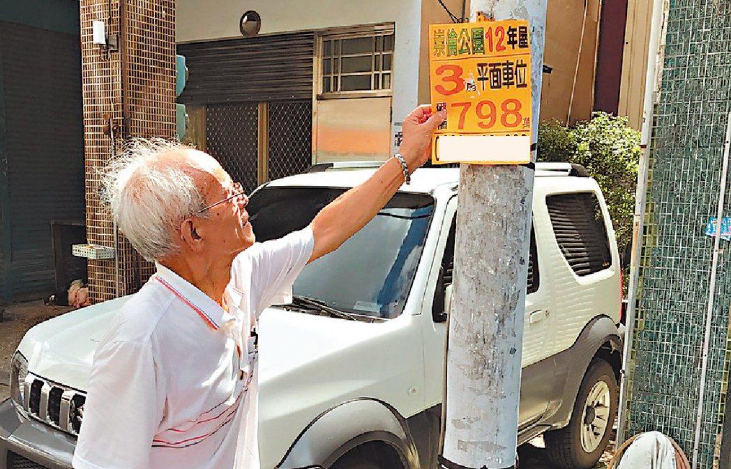 台中市舉辦「撕廣告物換禮券」,但民眾反映兌換不便,且禮券太少一下子就換光。 圖/...