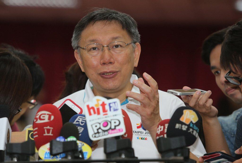 台北市長柯文哲。 本報系資料照