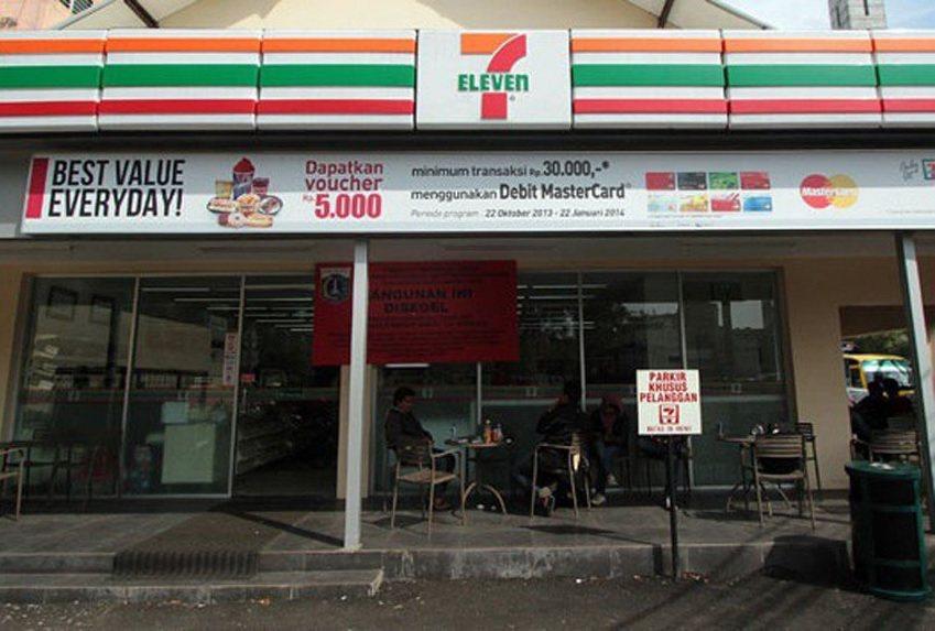 印尼7-11本月底將全面結束營業。圖擷自東南亞新聞網站investvine(06...